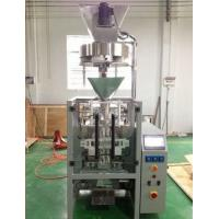 Quality Vertical Fertilizer Packing Machine , Volumtric Food Grains Packing Machine for sale