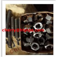 Wholesale Alloy 31 N08031 threaded rod from china suppliers