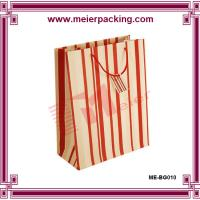 Wholesale Block Bottom Red Stripes Paper Party Bags/Rope Handle Paper Carrier Bags ME-BG010 from china suppliers