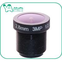 Wholesale 1/2.5'' Sensor 3MP 2.8 Mm Cctv Lens M12 F2.0 2.8mm For Assembled Bullet Dome from china suppliers
