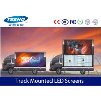 Wholesale IP65 P8 Truck Mounted LED Screens Outdoor For Airport Station , DIP 7500CD from china suppliers