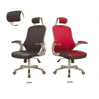China Network office chair A853 on sale