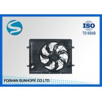 Wholesale Plastic Radiator Cooling Fan Fit Hyundai 2007-2010 New ELANTRA(XD) 2.0 / Stu2.0 from china suppliers