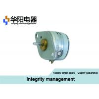 Wholesale Running Smoothly Precision Stepper Motor , OT-SM08P-010 Micro DC Brushless Motor from china suppliers