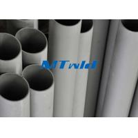 Wholesale EFW Class 1 Stainless Steel Welded Pipe ASTM A358 / ASME SA358 TP347 / 347H from china suppliers