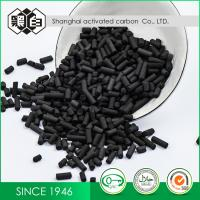 Wholesale Iodine 950mg/G Air Purification Coal Activated Carbon from china suppliers