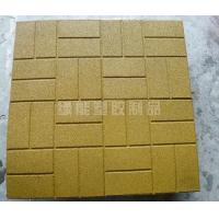 Wholesale 8mm Size Anti Slip Rubber Gym Floor Tiles , Sport Court Tiles from china suppliers