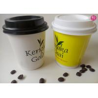 Wholesale Printed 300ml 8oz Hot Drink Double Wall Paper Cups 280gsm + 250gsm from china suppliers