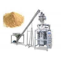 Quality Automatic Caltrop Powder Packing Machine / Singharanut Starch Packing Machine for sale