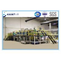 Wholesale A3 Sheet Ream Wrapping Machine Labour Saving High Efficiency For Paper Making Industry from china suppliers