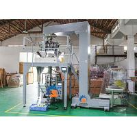 Wholesale High Performance Snack Vertical Packaging Machine For Sugar / Chips / Pasta from china suppliers