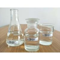 Wholesale CAS 124-41-4 Sodium Methoxide In Methanol Drug Raw Material from china suppliers