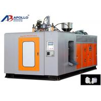 China Durable HDPE Blow Moulding Machine , Blow Machine Plastic For 3.5L Lubricant Oil Blue Bottle on sale