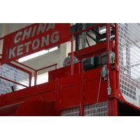 Double Cage Construction Material Hoist Lifting Equipment 36 M / Min 60HZ Ketong SC200 200TD for sale