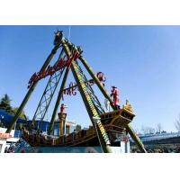 Wholesale 40 Seats Pirate Ship Amusement Ride With Non Fading And Durable Painting from china suppliers