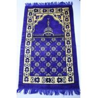 Wholesale Cheapest muslim prayer carpet from china suppliers