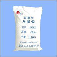 Wholesale Barium Sulfate (Special for Friction Plate) from china suppliers