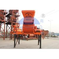 Wholesale Low Noise Twin Shaft JS750 Concrete Mixer 750l Capacity Easy Operation Custom Color from china suppliers
