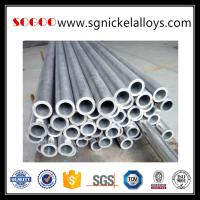 Wholesale inconel 625 pipe ( UNS N06625 /1.4856) from china suppliers