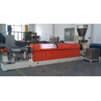 Single Screw Waste Plastic Recycling Pelletizing MachineFor PP Woven Bags Scraps for sale