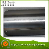 Wholesale High Quality ASTM B348 Titanimum and Titanimum Alloy Bar from china suppliers