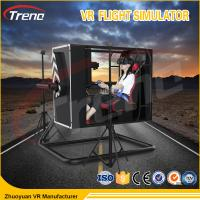 Buy cheap 720 Degree Rotating Cockpit Flight Simulator Machine Experience Exciting Shooting Game from Wholesalers