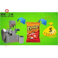 Wholesale Kurkure Extruder Machine Snack Food Production Line 250kg Per Hour Big Capacity from china suppliers