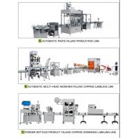 China Custom Automatic Engine Oil Filling And Capping Machine Lube Oil Filling Machine on sale