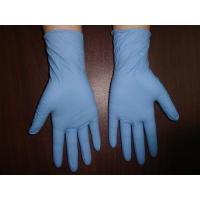 1005 Latex Exam Gloves (Aloe-Plus)