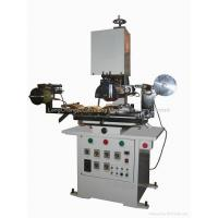 Wholesale Imitate Heat transfer machine from china suppliers