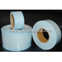 Wholesale Sterilization Reel Pouch from china suppliers