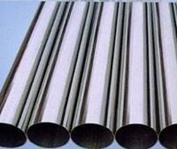 China Inconel 625 Seamless Tubes ASME SB444 UNS N06625 on sale