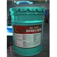 China Fire Retardant Coating for Steel Structure on sale