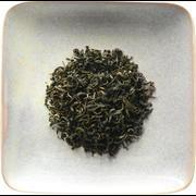 Wholesale San Bei Xiang Green Tea from china suppliers