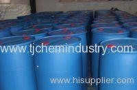 Quality Acetophenone for sale