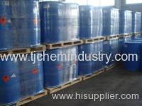 Wholesale Ethylene glycol monomethyl ether from china suppliers