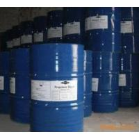 Wholesale Organic Chemicals from china suppliers