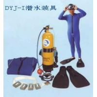 Buy cheap Diving Device from wholesalers