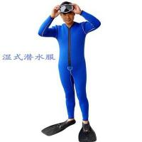 Buy cheap DF-I Wet Diving Suit from wholesalers