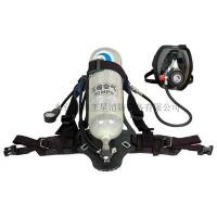Buy cheap RHZK6.8/30 Breathing Apparatus from wholesalers