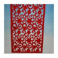 Buy cheap Laser cut felt wall panel from wholesalers