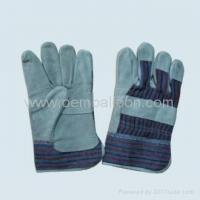 Wholesale Safety gloves from china suppliers