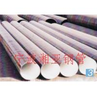 Wholesale Epoxy coal bitumen anticorrosion paint with high thickness(3) from china suppliers