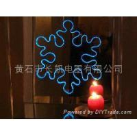 Buy cheap apply window decoration EL wire from wholesalers