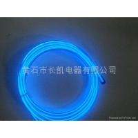 China high brighness blue EL wire on sale