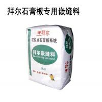 Wholesale Jointing Compound, from china suppliers