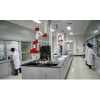 Wholesale R&D and Kilo Labs from china suppliers