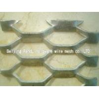 Wholesale Mild steel expanded sheets from china suppliers