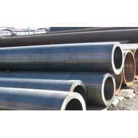 Wholesale Oil pipe cracki from china suppliers