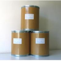 Wholesale 2-methyl-3-chloro Benzoic Acid from china suppliers